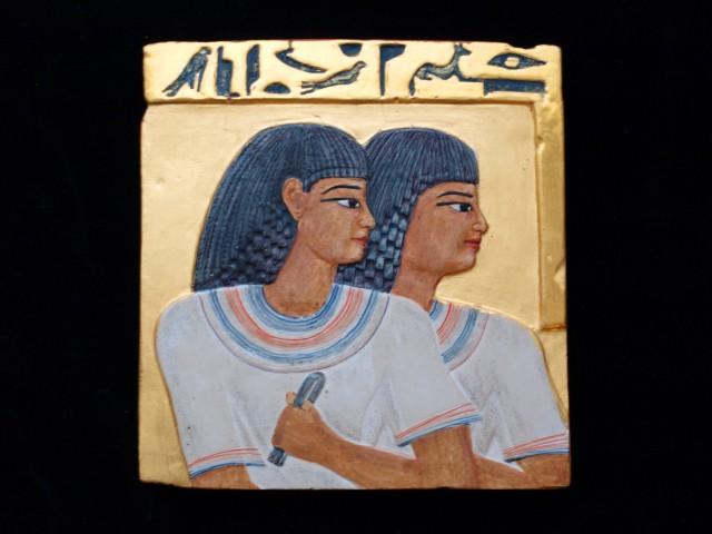 Ägyptische Beamten