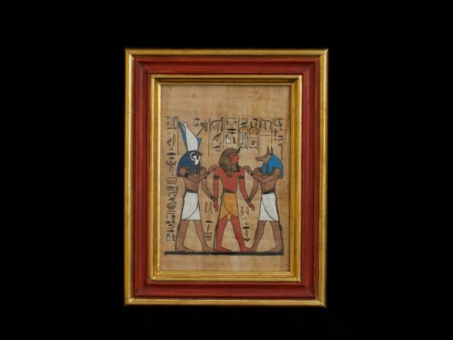 Diener des Pharaos